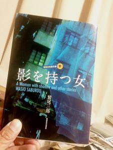 kagewo_wasio3.jpg