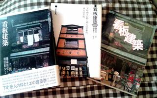 kanban_kenchiku.jpg