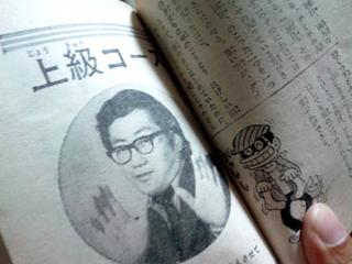 kawahara_tantei._jyoukyujpg.jpg