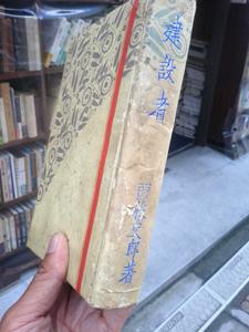 kensetsusya_kunieda.jpg