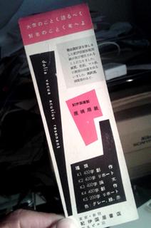 kinokuniya_shiori.jpg