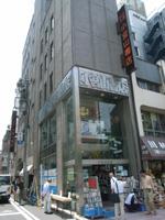 komiyama_shoten2014.jpg
