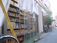 koseido_library.jpg