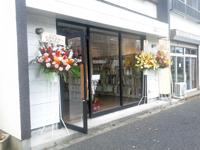 kosho_misumi.jpg