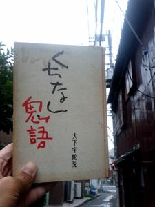 kuchinashi_kigo.jpg