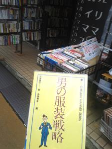 kumagorou_ishidu.jpg