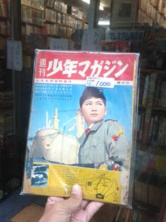 magazine_meitantei.jpg