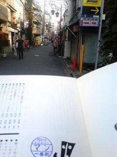 man_ichibangai.jpg