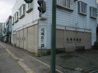 matsuzaka2012.jpg