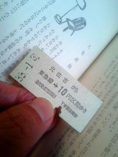 motosumiyoshi_kouken.jpg
