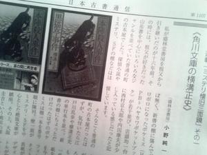 mystery_rensai.jpg