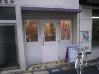 nagamori_shoten.jpg