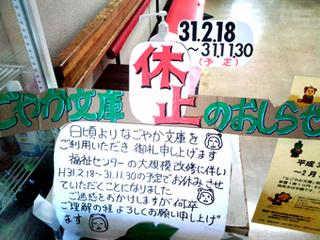 nagoyaka_kyushi.jpg