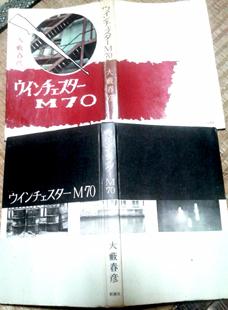 nakajima_cover.jpg