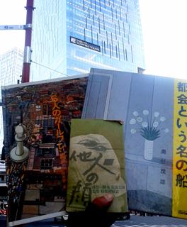 nakamura_syukaku.jpg