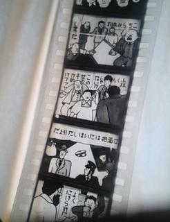 nijyumensou_film.jpg
