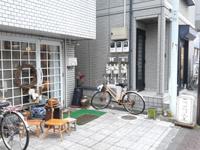 nikonikodou_new.jpg
