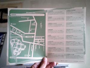 nishiogikubo_map.jpg