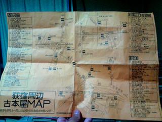 ogikubo_furuhonya_map.jpg