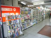 ponponsen_fujisawa.jpg