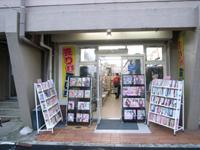 rebooks_takashimadaira.jpg