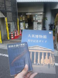 recycle_tenjishitsu.jpg
