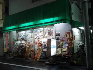 rental_negoshi_asagaya.jpg