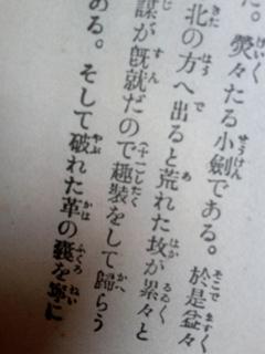 ryusai_honbun.jpg
