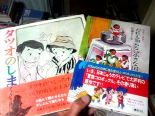 satoru_obi.jpg