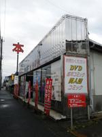 satsukishoten_iwatsuki.jpg