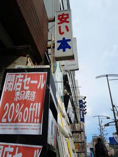 sawaguchi_ogawachou17.jpg