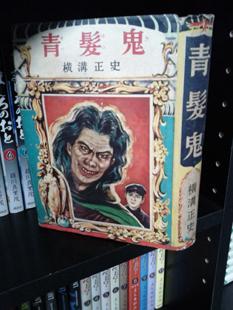 seihatsuki.jpg