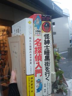 shichigatsu1219.jpg