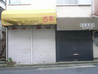 shigeno_shoten2012.jpg