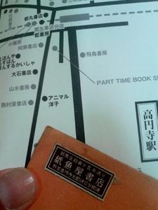 shimiya_shoten.jpg