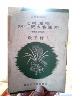 shimomura_chiaki.jpg