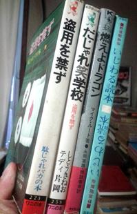 shinsyo_syukaku.jpg