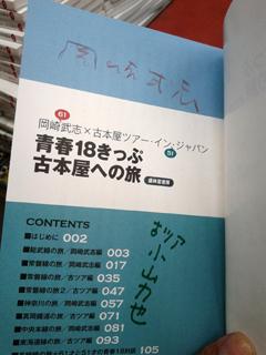 sign_seisyun.jpg