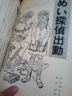 suchi_meitantei.jpg