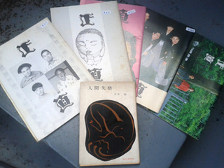 syoujiki_sikkaku.jpg