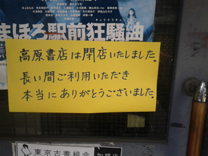 takahara0519.jpg