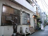 tanagokoro2014.jpg