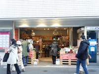 tokyo_book_park.jpg