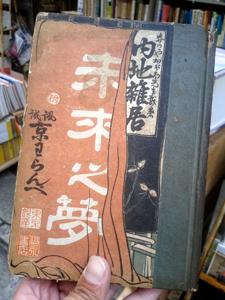tsubouchi_mirai.jpg