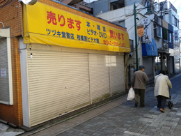 tsuzuki_sagamihara16.jpg