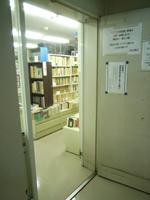 uchiyama_shoten.jpg