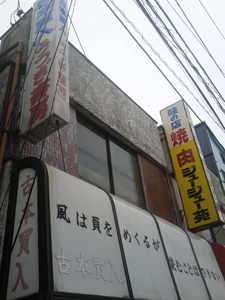utsugi_19.jpg