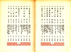 uzuraya2.jpg