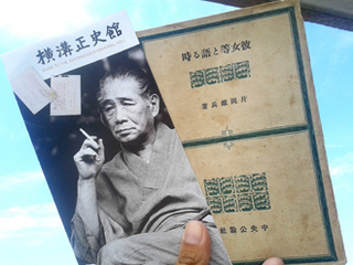 yokomizo_kataoka.jpg