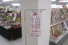 yokoyama_books2013.jpg